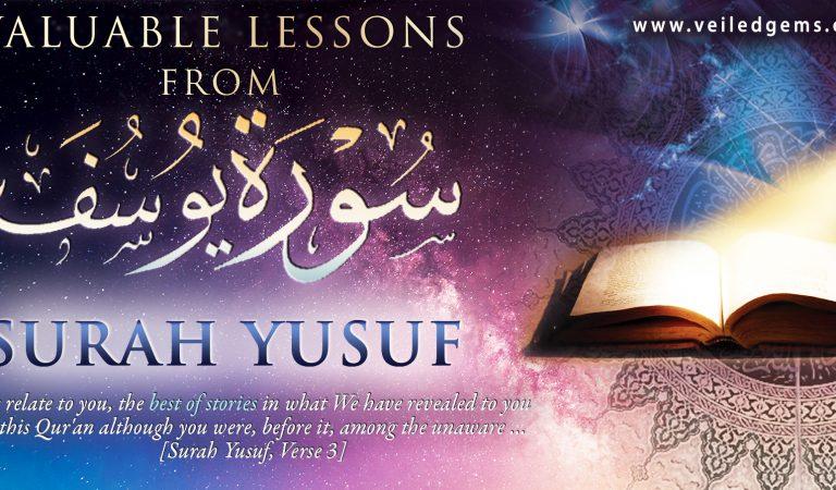 Surah Yusuf Quran Recitation | By: Raed Bin Saleh